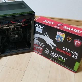 エイスース(ASUS)のゲーミングPC PUBG GTX980 SSD128G Z97 OC対応(デスクトップ型PC)