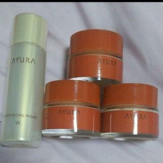 アユーラ(AYURA)のアユーラ 美容液四点セット(美容液)