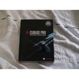 CUBASE PRO 9.5 ガイドブック付(DAWソフトウェア)