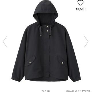 ジーユー(GU)の完売GU♡マウンテンパーカー(ブルゾン)