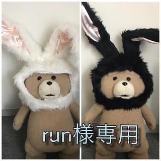 【ru n様専用 】うさ耳 白 黒 セット(小道具)