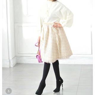 チェスティ(Chesty)のまどか様専用♡Chesty♡ツイードスカート♡ホワイト(ひざ丈スカート)