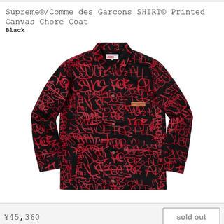 シュプリーム(Supreme)のsupreme×comme des garçons(Gジャン/デニムジャケット)