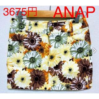 アナップ(ANAP)の破格★ ANAP ミニスカート サイズF(ミニスカート)
