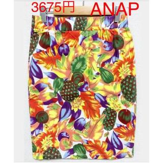アナップ(ANAP)の破格★ ANAP ひざ丈スカート サイズF(ひざ丈スカート)
