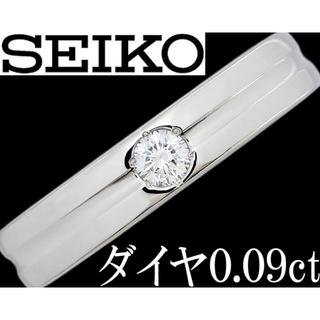 セイコー(SEIKO)のセイコー ダイヤ 0.09ct Pt900 プラチナ リング 指輪 一粒 12号(リング(指輪))