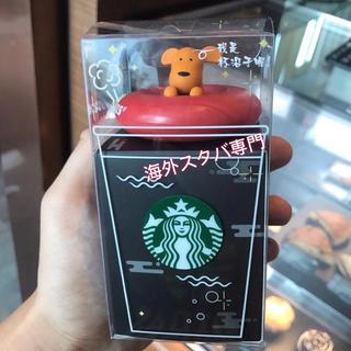 スターバックスコーヒー(Starbucks Coffee)のスターバックス 中国 卓上 オフィス 加湿器 ワンチャン (その他)