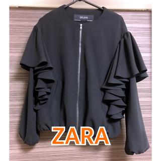 ザラ(ZARA)の【ZARA】フリルジャケット フリルブルゾン(ブルゾン)