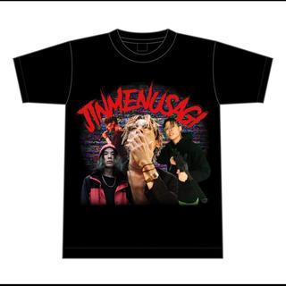 ナイキ(NIKE)のJINMENUSAGI Official Tee(Tシャツ/カットソー(半袖/袖なし))