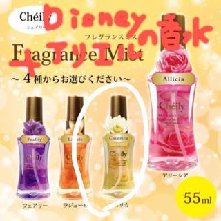 ディズニー(Disney)のアリエル ボディ&ヘア化粧水+ cheily ココリカ(香水(女性用))