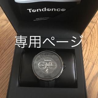 テンデンス(Tendence)のテンデンス 腕時計BLACK(腕時計(アナログ))