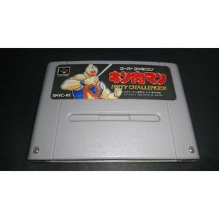 スーパーファミコン(スーパーファミコン)のSFC キン肉マン DIRTY CHALLENGER / スーパーファミコン(家庭用ゲームソフト)