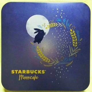 スターバックスコーヒー(Starbucks Coffee)の日本未発売★海外限定★スタバ タイ オリジナル缶ケース入り★月餅4個(菓子/デザート)