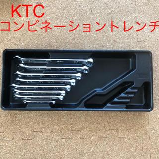 KTC コンビネーショントレンチ8本セット 新品 京都機械工具(メンテナンス用品)