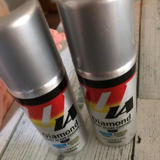 ダイヤモンドキーパーケミカル(メンテナンス用品)