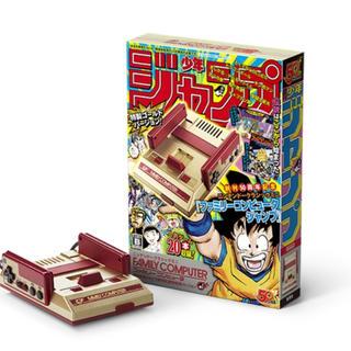 ニンテンドウ(任天堂)のニンテンドークラシックミニ ジャンプ(家庭用ゲーム本体)