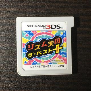 ニンテンドウ(任天堂)の任天堂3DSソフト リズム天国 ザ・ベスト プラス(携帯用ゲームソフト)