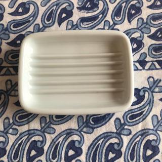 ムジルシリョウヒン(MUJI (無印良品))の無印良品の石けん皿(ボディソープ / 石鹸)