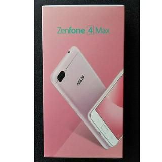 エイスース(ASUS)のzenfone4 MAX ピンク 32GB 未使用未開封(スマートフォン本体)