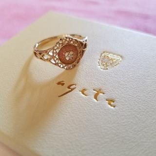 アガット(agete)のアガット クラシック 透かし リング 指輪 K14 エマイユ agete K18(リング(指輪))