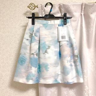 リランドチュール(Rirandture)の新品 リランドチュール 水彩ぼかしフラワー柄スカート ライトブルー(ミニスカート)