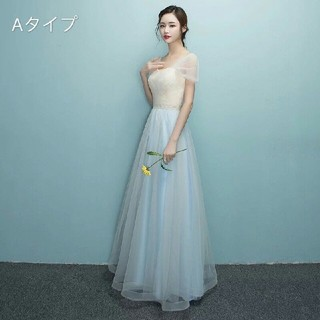 ドレス シンプルドレス パーティードレス ブルー ロング丈 結婚式XS~XXL(ロングドレス)