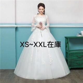 即購入ok 新品ウエディングドレス 花嫁ドレス ホワイト フレア袖(ウェディングドレス)
