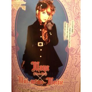 アリスアンドザパイレーツ(ALICE and the PIRATES)のMoi-meme-Moitie バックルベルト付コート mana様着(その他)