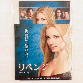 ディズニー(Disney)のDisney*リベンジ DVD(TVドラマ)
