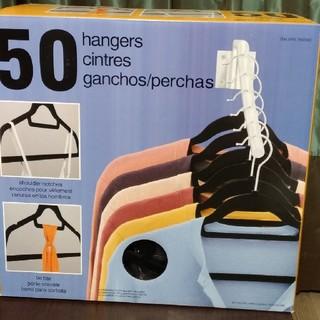 コストコ(コストコ)のコストコ ハンガーブラック50本(押し入れ収納/ハンガー)
