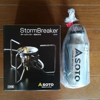 シンフジパートナー(新富士バーナー)の新品 SOTO Stormbreaker SOD-372 400mlボトル付き(ストーブ/コンロ)