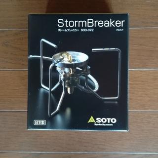 シンフジパートナー(新富士バーナー)の新品 SOTO StormBreaker SOD-372(ストーブ/コンロ)