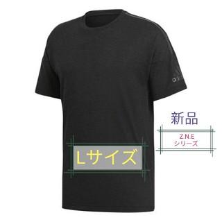 アディダス(adidas)の【新品、L】adidas/アディダス Tシャツ、半袖シャツ、Z.N.E.Tシャツ(Tシャツ/カットソー(半袖/袖なし))
