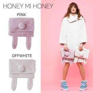 ハニーミーハニー(Honey mi Honey)のHoney mi Honey ♡うさぎ クラッチバッグ(クラッチバッグ)