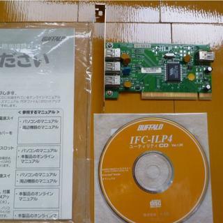 バッファロー(Buffalo)のBuffalo IEEE1394ボード IFC-ILP4 CD付属【送料込】(PCパーツ)