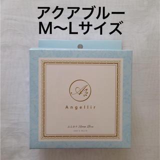 新品 アンジェリール シーオーメディカル 湘南美容外科 ふんわりルームブラ(ブラ)