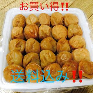 お買い得‼️紀州南高梅‼️1kg!2Lサイズ!(漬物)
