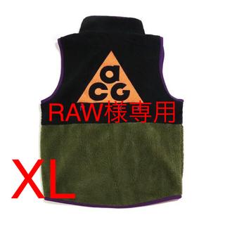 ナイキ(NIKE)の新品 nike acg vest XL ベスト(ベスト)