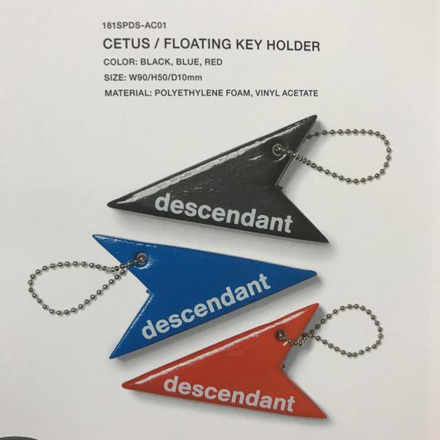 W)taps(ダブルタップス)のDESCENDANT CETUS FLOATING KEY HOLDER セット メンズのファッション小物(キーホルダー)の商品写真