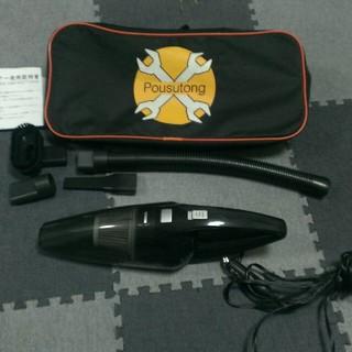 車用掃除機 乾湿両用カークリーナー 12V(メンテナンス用品)