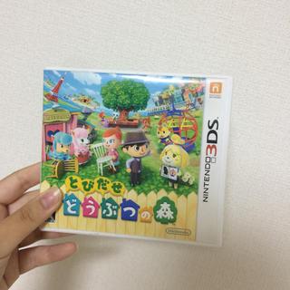 ニンテンドウ(任天堂)の3DS とび森(その他)