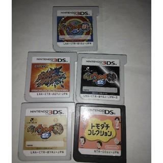 ニンテンドー3DS(ニンテンドー3DS)の3DSソフト(家庭用ゲームソフト)