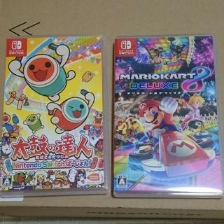 ニンテンドウ(任天堂)の太鼓の達人 マリオカート8デラックス2本セット中古(家庭用ゲームソフト)