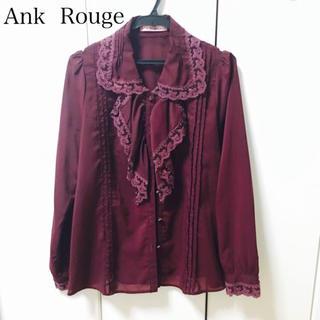 アンクルージュ(Ank Rouge)のブラウス*Ank Rouge、axes(シャツ/ブラウス(長袖/七分))