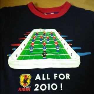アディダス(adidas)の2007年 ワールドカップ KIRIN(記念品/関連グッズ)