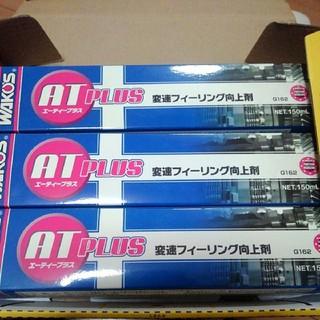 ワコーズ エーティープラス ATプラス 変速フィーリング向上剤 3本セット(メンテナンス用品)