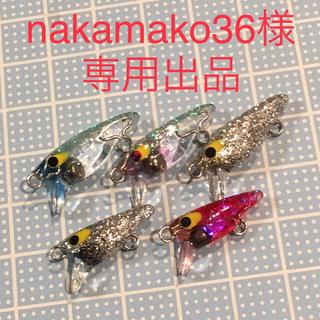 nakamako36様  専用出品です。(ルアー用品)