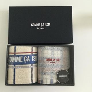 コムサイズム(COMME CA ISM)のCOMME CA ISM homeフェイスタオル2Pセット 新品(タオル/バス用品)