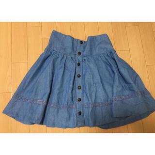 アンクルージュ(Ank Rouge)のアンクルージュ Ank Rouge スカート サックスブルー 水色(ミニスカート)
