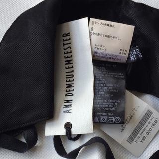 アンドゥムルメステール(Ann Demeulemeester)の未使用+レア❗️ アン ドゥムルメステール   つけ襟(つけ襟)